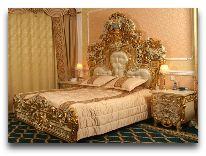 отель Гранд Палас: Номер люкс