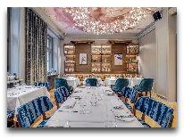 отель Grand Poet by Semarah: Банкетный зал