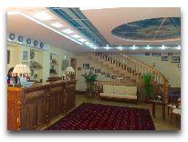 отель Grand Samarkand: Холл отеля