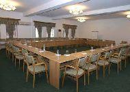 отель Grand Orzu: Конференц-зал