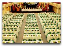 отель Green Hotel Hue: Конференц-зал