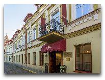 отель Boutique hotel Grotthuss: отель