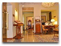 отель Boutique hotel Grotthuss: Ресепшен