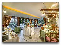 отель Boutique hotel Grotthuss: Ресторан La Pergola
