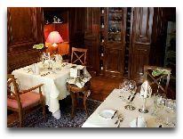 отель Boutique hotel Grotthuss: Ресторан La Secret