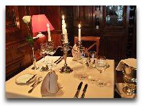 отель Boutique hotel Grotthuss: Ресторан