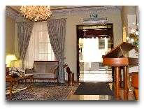 отель Boutique hotel Grotthuss: Холл