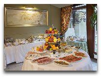 отель Boutique hotel Grotthuss: Шведский стол
