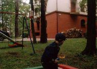 отель Уют: Уют-1: детская площадка
