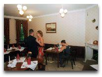 отель Уют: Уют-1: ресторан