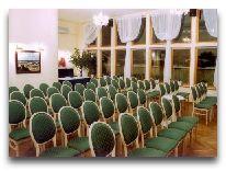 отель Gutenbergs: Конференц зал