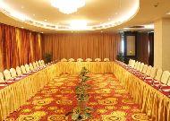 отель Halong Palace Hotel: Конференц-зал