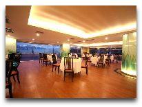 отель Halong Plaza: Ресторан