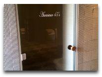 отель Hedon Spa Hotel: Бани Спа