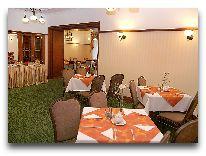 отель Hetman: Завтрак