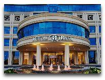 отель Hilton Baku: Вход в отель