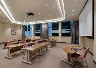 отель Hilton Batumi: Конференц зал Lazica