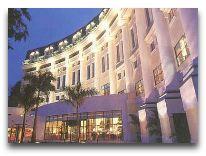 отель Hilton Hanoi Opera Hotel