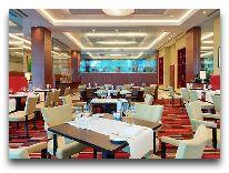 отель Hilton Warsaw Hotel and Convention Centre: Ресторан Meza