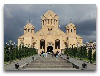 отель Historic Yerevan Hotel Tufenkian: Церковь Григория Просветителя