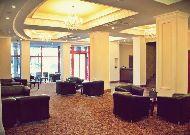 отель Holiday Bishkek: Холл