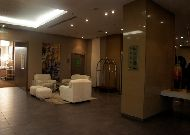 отель Holiday Inn Almaty: Холл