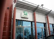отель Holiday Inn Almaty: Фасад