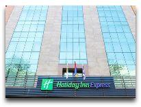 отель Holiday Inn Express – Yerevan: Фасад отеля