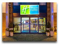 отель Holiday Inn Express – Yerevan: Вход в отель