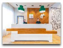 отель Holiday Inn Kaliningrad: Ресепшен
