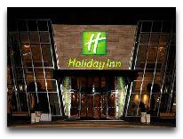отель Holiday Inn Tbilisi: Вход в отель
