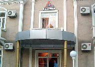 отель Hotel Asia Ferghana: Вход в отель