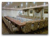 отель Atropat Hotel: Конференц зал