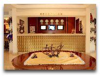 отель Atropat Hotel: Ресепшен