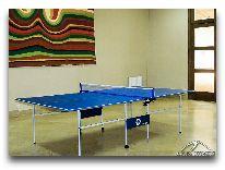 отель Gudauri Marco Polo: Настольный теннис