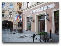 отель Hotel Justus: Вход в отель