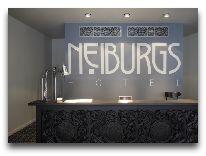 отель Neiburgs: Ресепшен