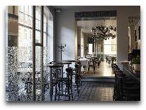 отель Neiburgs: Ресторан