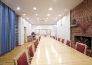 отель Neringa: Конференц-зал