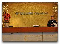 отель Tallink City Hotel: Ресепшен