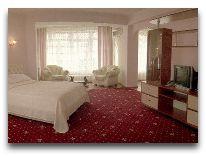 отель Villa Arus: Номер Superior