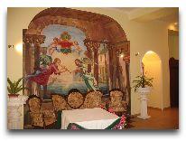 отель Villa Arus: Ресторан