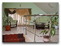 отель Villa Arus: Холл