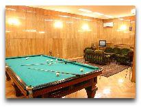 отель Hrazdan Hotel: Бильярд