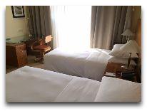 отель Grand Resort Jermuk: Номер Standard