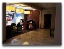 отель Hyatt Place Yerevan: Бар отеля
