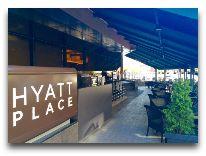 отель Hyatt Place Yerevan: Летнее кафе отеля