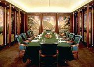 отель Rakhat Palacе: Конферец зал
