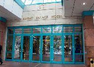 отель Rakhat Palacе: Вход