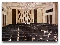 отель Hyatt Regency Dushanbe: Бальный зал Ридженси Болрум 2